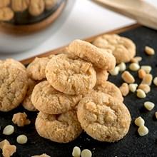 White Choc Macadamia Mini Pre-Baked Cookies 4445