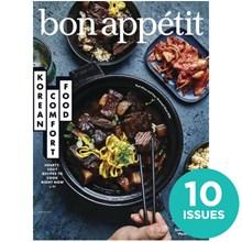 Bon Appétit NCAR8