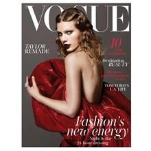Vogue NB2Y2