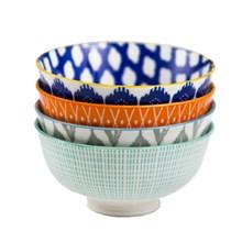 Designer Ceramic Tapas Bowls - Set of 4 7262
