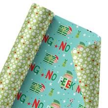 No Peeking Reversible Wrap 1403