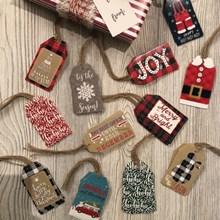 Holiday Gift Tags 7127